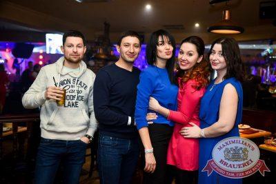 «Дыхание ночи»: Dj Miller (Москва), 17 февраля 2017 - Ресторан «Максимилианс» Казань - 38