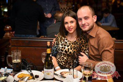 «Дыхание ночи»: Dj Miller (Москва), 17 февраля 2017 - Ресторан «Максимилианс» Казань - 45