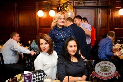«Дыхание ночи»: Dj Miller (Москва), 17 февраля 2017 - Ресторан «Максимилианс» Казань - 46