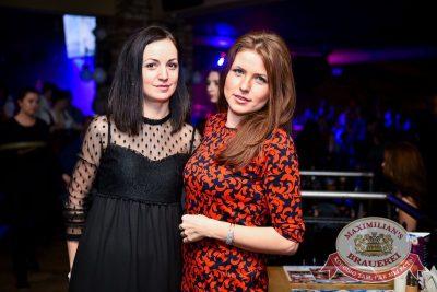 «Дыхание ночи»: Dj Miller (Москва), 17 февраля 2017 - Ресторан «Максимилианс» Казань - 48