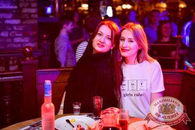 «Дыхание ночи»: Dj Miller (Москва), 17 февраля 2017 - Ресторан «Максимилианс» Казань - 50