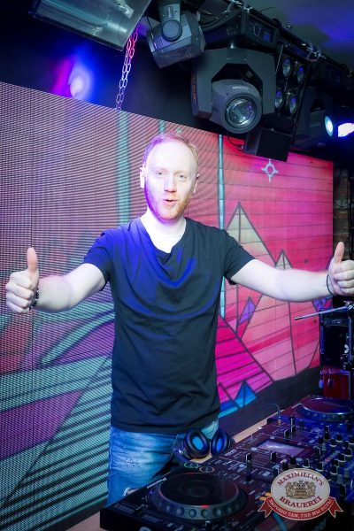 «Дыхание ночи»: DJ Nejtrino (Москва), 26 августа 2016 - Ресторан «Максимилианс» Казань - 01