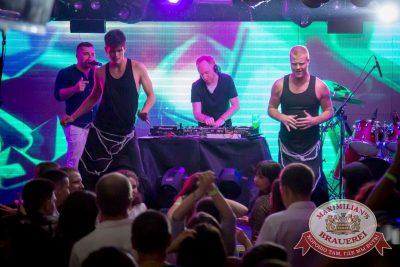 «Дыхание ночи»: DJ Nejtrino (Москва), 26 августа 2016 - Ресторан «Максимилианс» Казань - 02