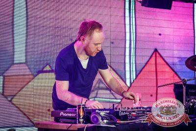 «Дыхание ночи»: DJ Nejtrino (Москва), 26 августа 2016 - Ресторан «Максимилианс» Казань - 03