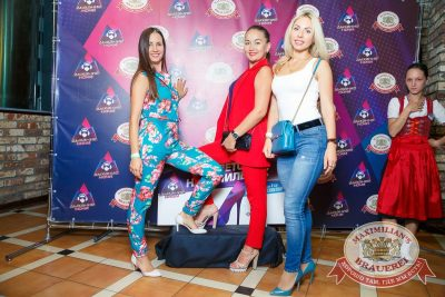 «Дыхание ночи»: DJ Nejtrino (Москва), 26 августа 2016 - Ресторан «Максимилианс» Казань - 04