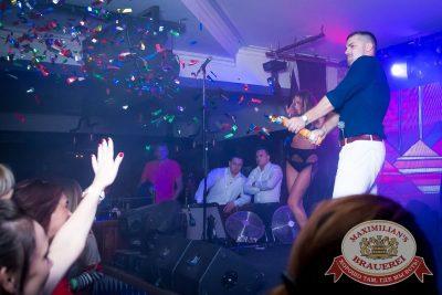 «Дыхание ночи»: DJ Nejtrino (Москва), 26 августа 2016 - Ресторан «Максимилианс» Казань - 12
