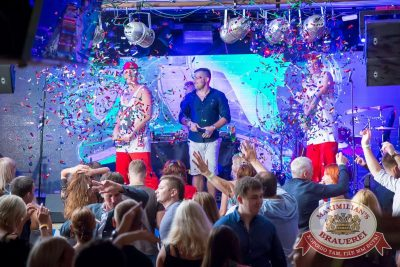 «Дыхание ночи»: DJ Nejtrino (Москва), 26 августа 2016 - Ресторан «Максимилианс» Казань - 14