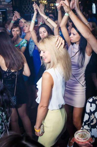 «Дыхание ночи»: DJ Nejtrino (Москва), 26 августа 2016 - Ресторан «Максимилианс» Казань - 15