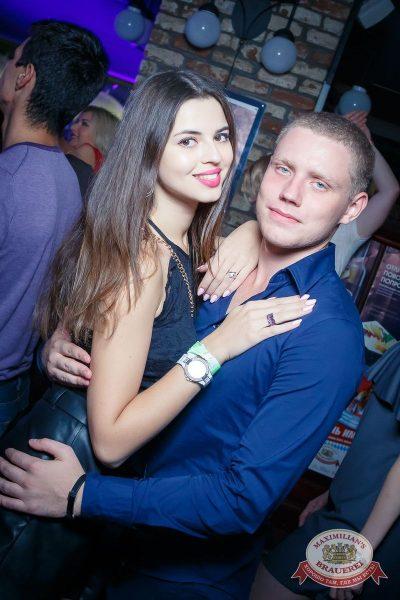 «Дыхание ночи»: DJ Nejtrino (Москва), 26 августа 2016 - Ресторан «Максимилианс» Казань - 19