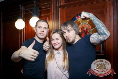 «Дыхание ночи»: DJ Nejtrino (Москва), 26 августа 2016 - Ресторан «Максимилианс» Казань - 22