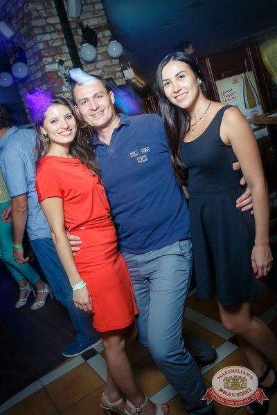 «Дыхание ночи»: DJ Nejtrino (Москва), 26 августа 2016 - Ресторан «Максимилианс» Казань - 26