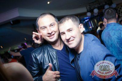 «Дыхание ночи»: DJ Nejtrino (Москва), 26 августа 2016 - Ресторан «Максимилианс» Казань - 28