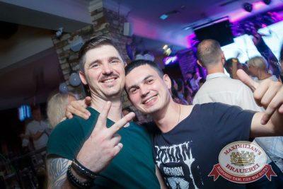«Дыхание ночи»: DJ Nejtrino (Москва), 26 августа 2016 - Ресторан «Максимилианс» Казань - 29