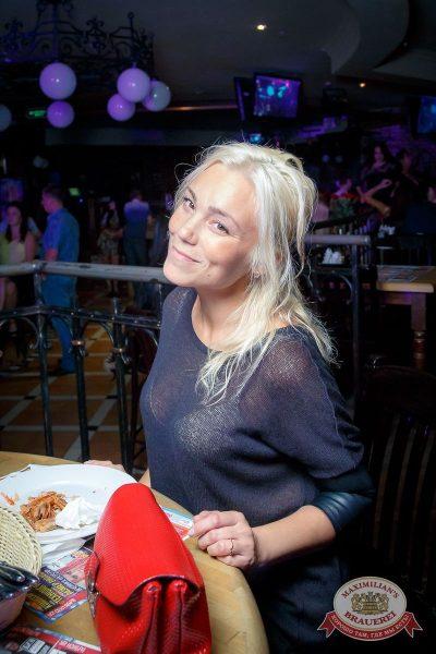 «Дыхание ночи»: DJ Nejtrino (Москва), 26 августа 2016 - Ресторан «Максимилианс» Казань - 30