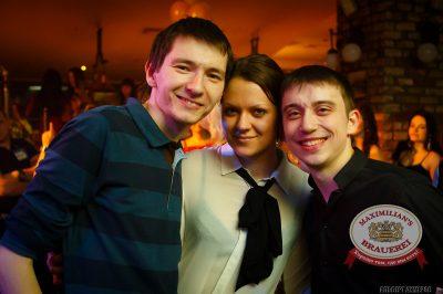 «Дыхание ночи»: Dj Ozz, 7 марта 2014 - Ресторан «Максимилианс» Казань - 14