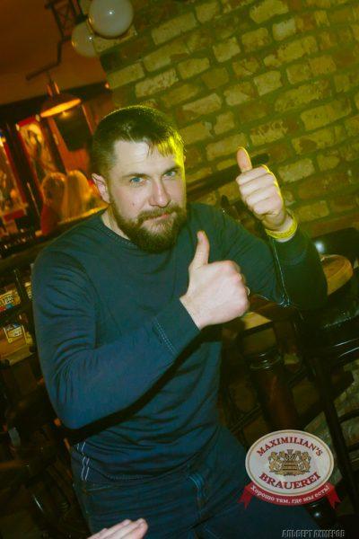 «Дыхание ночи»: Dj Ozz, 7 марта 2014 - Ресторан «Максимилианс» Казань - 27