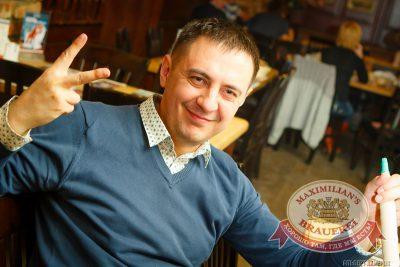 «Дыхание ночи»: Dj Сергей Рига (Москва), 21 марта 2014 - Ресторан «Максимилианс» Казань - 30