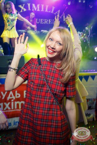 «Дыхание ночи»: Dj Shirshnev (Москва), 25 марта 2016 - Ресторан «Максимилианс» Казань - 07