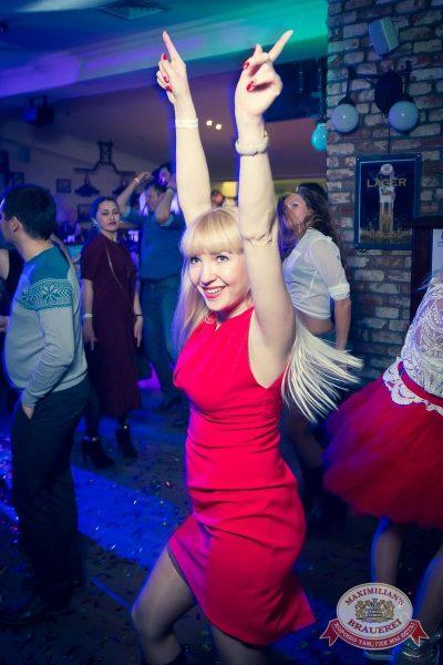 «Дыхание ночи»: Dj Shirshnev (Москва), 25 марта 2016 - Ресторан «Максимилианс» Казань - 14
