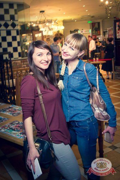 «Дыхание ночи»: Dj Shirshnev (Москва), 25 марта 2016 - Ресторан «Максимилианс» Казань - 24