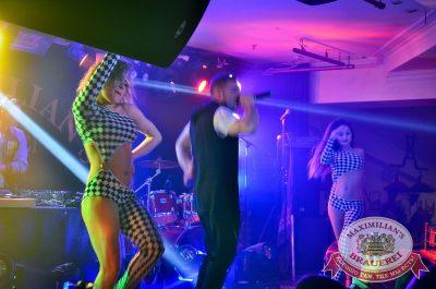 «Дыхание ночи» в «Максимилианс» Казань, 9 апреля 2016 - Ресторан «Максимилианс» Казань - 01