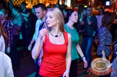 «Дыхание ночи» в «Максимилианс» Казань, 9 апреля 2016 - Ресторан «Максимилианс» Казань - 21