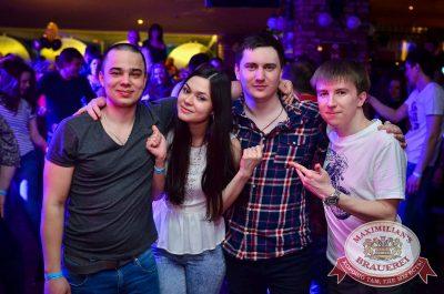 «Дыхание ночи» в «Максимилианс» Казань, 9 апреля 2016 - Ресторан «Максимилианс» Казань - 25