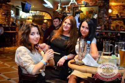 «Дыхание ночи» в «Максимилианс» Казань, 9 апреля 2016 - Ресторан «Максимилианс» Казань - 29