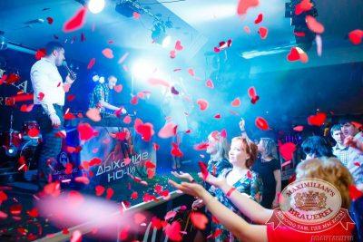 «Дыхание ночи» на вечеринке «Город Любви», 14 февраля 2015 - Ресторан «Максимилианс» Казань - 03