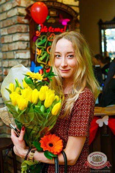 «Дыхание ночи» на вечеринке «Город Любви», 14 февраля 2015 - Ресторан «Максимилианс» Казань - 05