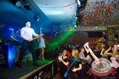 «Дыхание ночи» на вечеринке «Город Любви», 14 февраля 2015 - Ресторан «Максимилианс» Казань - 10