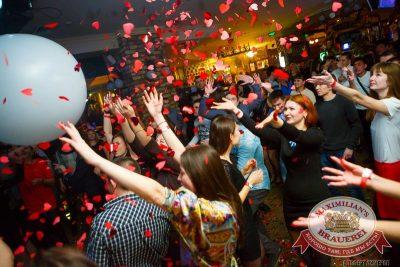 «Дыхание ночи» на вечеринке «Город Любви», 14 февраля 2015 - Ресторан «Максимилианс» Казань - 14