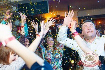 «Дыхание ночи» на вечеринке «Город Любви», 14 февраля 2015 - Ресторан «Максимилианс» Казань - 15