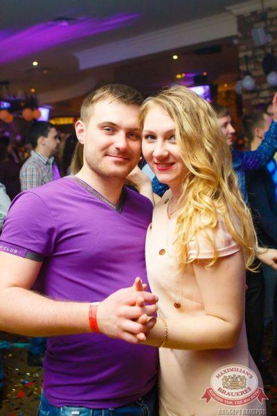 «Дыхание ночи» на вечеринке «Город Любви», 14 февраля 2015 - Ресторан «Максимилианс» Казань - 16