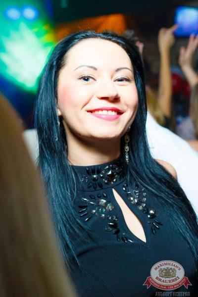 «Дыхание ночи» на вечеринке «Город Любви», 14 февраля 2015 - Ресторан «Максимилианс» Казань - 23