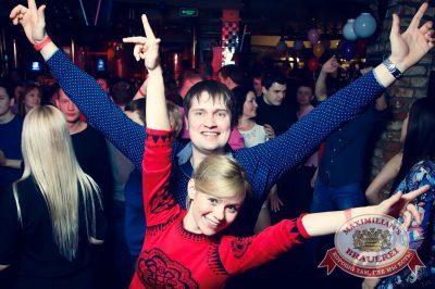 «Дыхание ночи» на дне именинника, 27 февраля 2016 - Ресторан «Максимилианс» Казань - 03