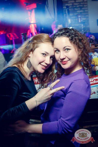 «Дыхание ночи» на дне именинника, 27 февраля 2016 - Ресторан «Максимилианс» Казань - 06