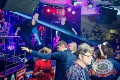 «Дыхание ночи» на дне именинника, 27 февраля 2016 - Ресторан «Максимилианс» Казань - 10