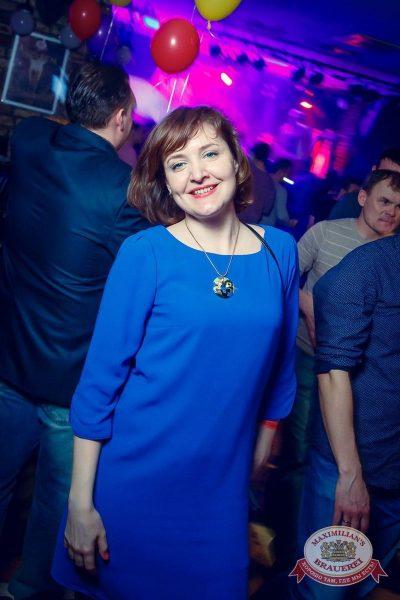 «Дыхание ночи» на дне именинника, 27 февраля 2016 - Ресторан «Максимилианс» Казань - 14