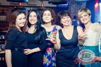 «Дыхание ночи» на дне именинника, 27 февраля 2016 - Ресторан «Максимилианс» Казань - 19