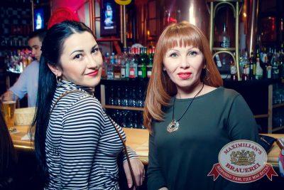 «Дыхание ночи» на дне именинника, 27 февраля 2016 - Ресторан «Максимилианс» Казань - 20