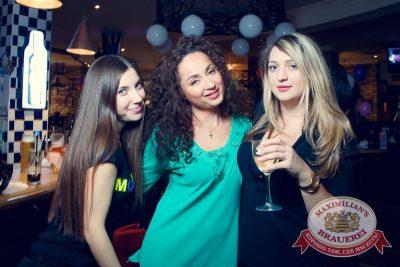 «Дыхание ночи» на дне именинника, 27 февраля 2016 - Ресторан «Максимилианс» Казань - 23