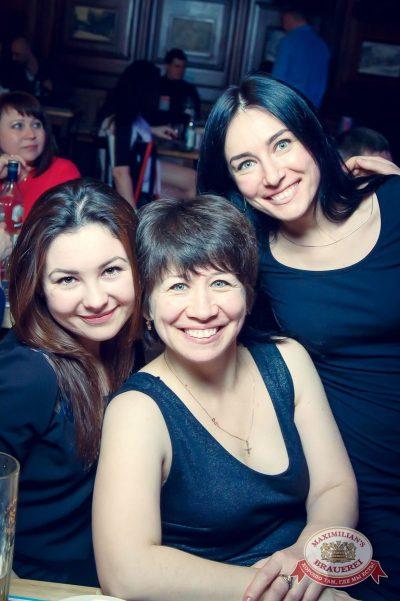 «Дыхание ночи» на дне именинника, 27 февраля 2016 - Ресторан «Максимилианс» Казань - 24