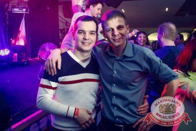 «Дыхание ночи» на дне именинника, 27 февраля 2016 - Ресторан «Максимилианс» Казань - 25