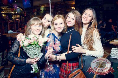 «Дыхание ночи» на дне именинника, 27 февраля 2016 - Ресторан «Максимилианс» Казань - 27