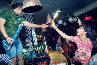 «Дыхание ночи» на Дне защитника отечества, 22 февраля 2016 - Ресторан «Максимилианс» Казань - 04