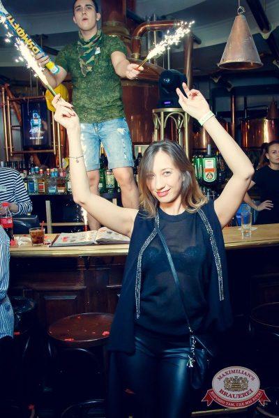 «Дыхание ночи» на Дне защитника отечества, 22 февраля 2016 - Ресторан «Максимилианс» Казань - 05