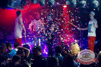 «Дыхание ночи» на Дне защитника отечества, 22 февраля 2016 - Ресторан «Максимилианс» Казань - 08