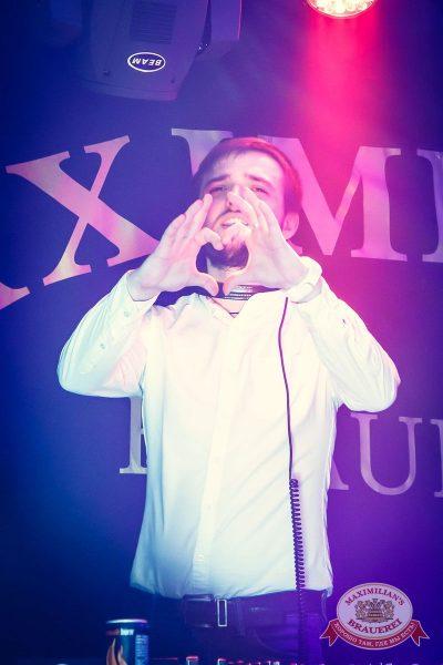 «Дыхание ночи» на Дне защитника отечества, 22 февраля 2016 - Ресторан «Максимилианс» Казань - 09