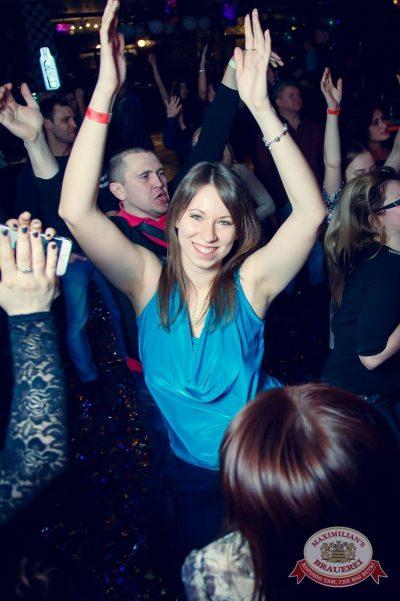 «Дыхание ночи» на Дне защитника отечества, 22 февраля 2016 - Ресторан «Максимилианс» Казань - 12